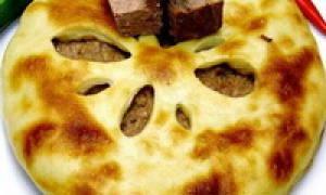 Осетинские пироги чем отличаются от обычных