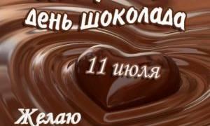 Сценарий развлечения Всемирный день шоколада